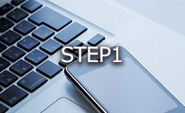 クリクラのお申し込みSTEP1