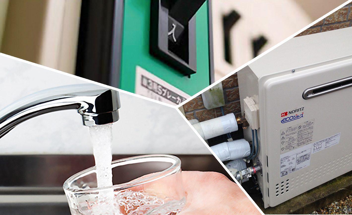茨城県古河市の三協機材は水道、ガス、電気のトラブルに対応します。