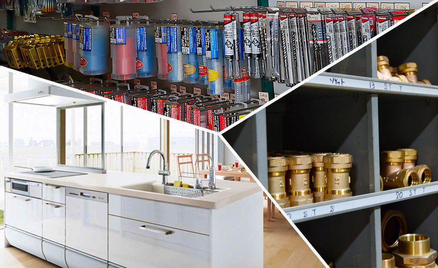 茨城県古河市の三協機材は様ざまな機材を販売、宅配いたします。